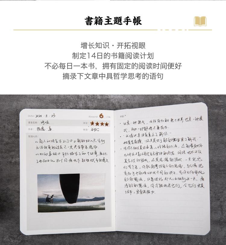 14日手账+橡皮章详情页-13.jpg