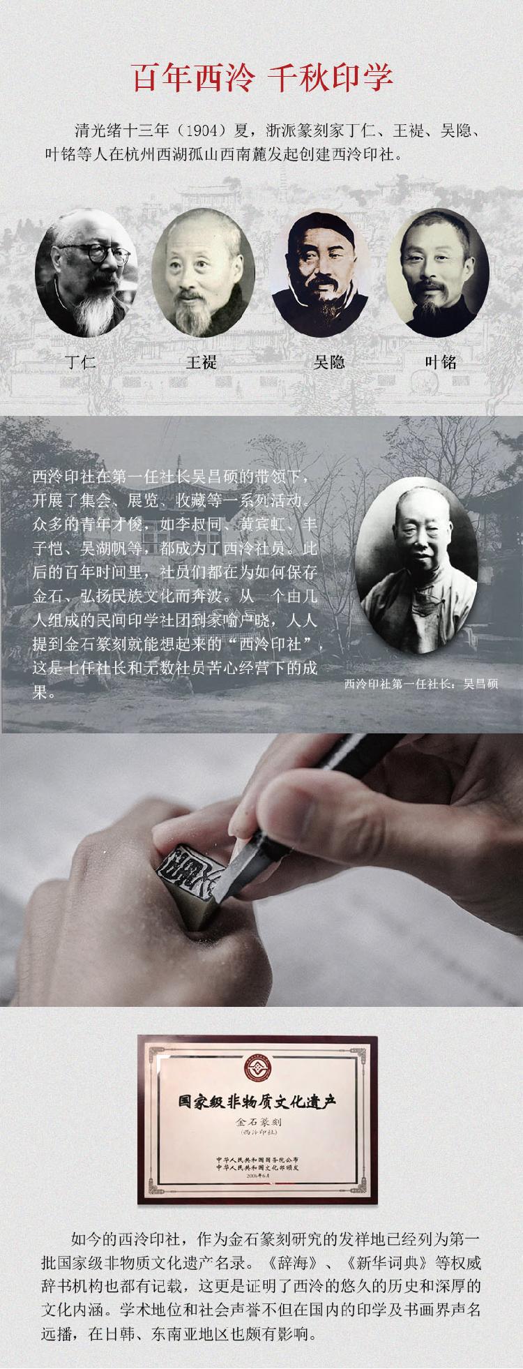 14日手账+橡皮章详情页-19.jpg