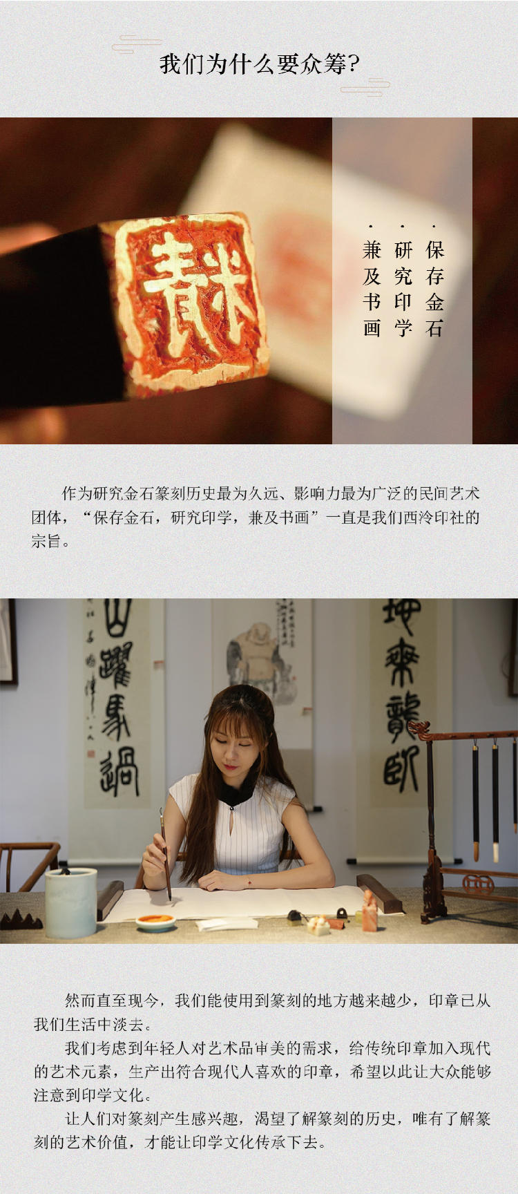 14日手账+橡皮章详情页-20.jpg