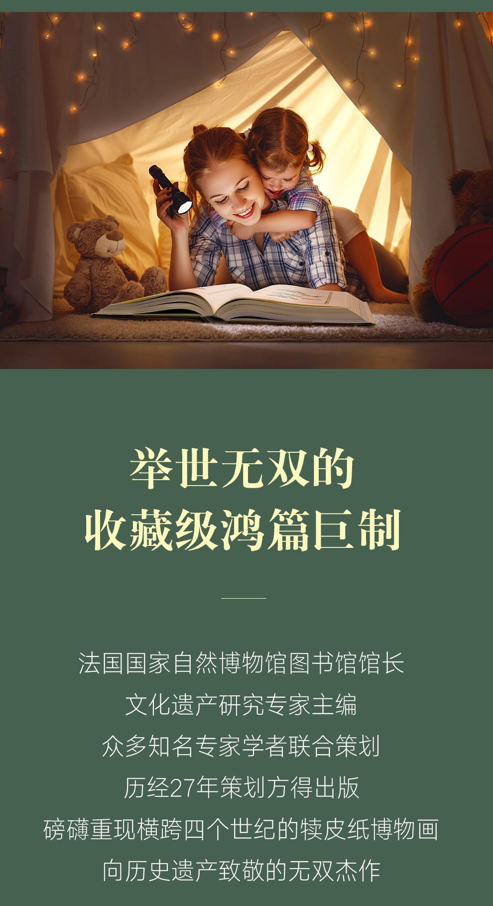 有书至美-02_01.jpg