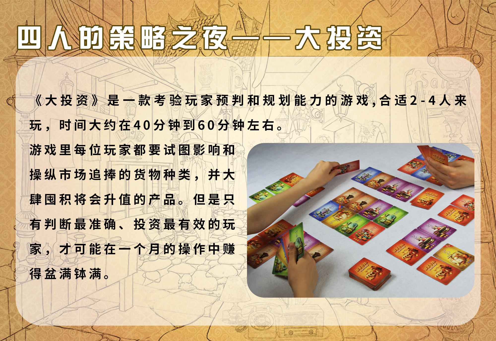 玩法2.jpg