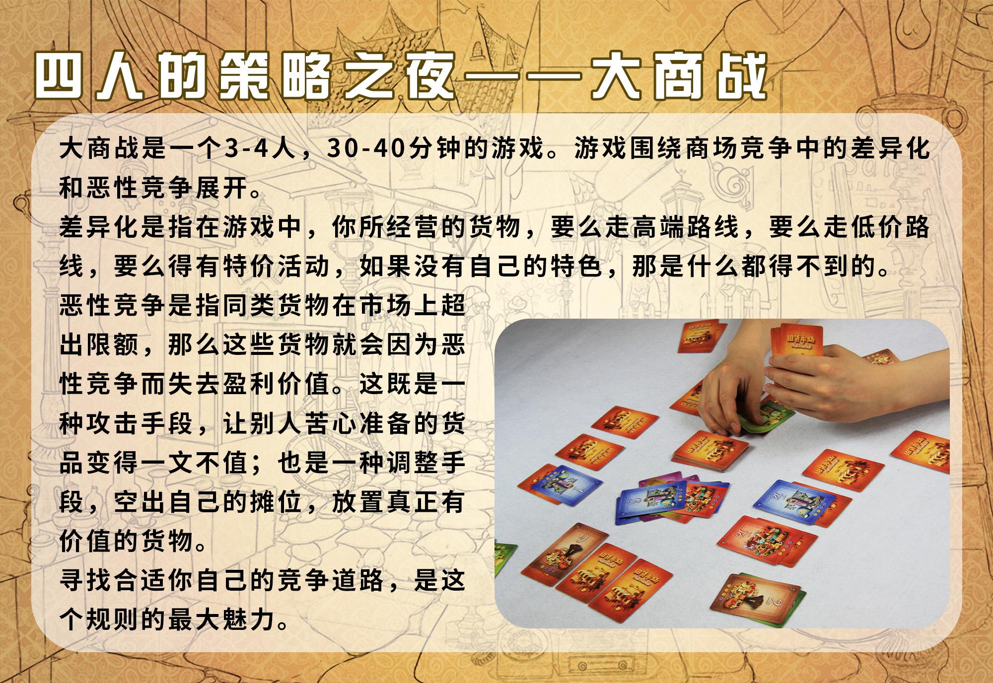 玩法4.jpg