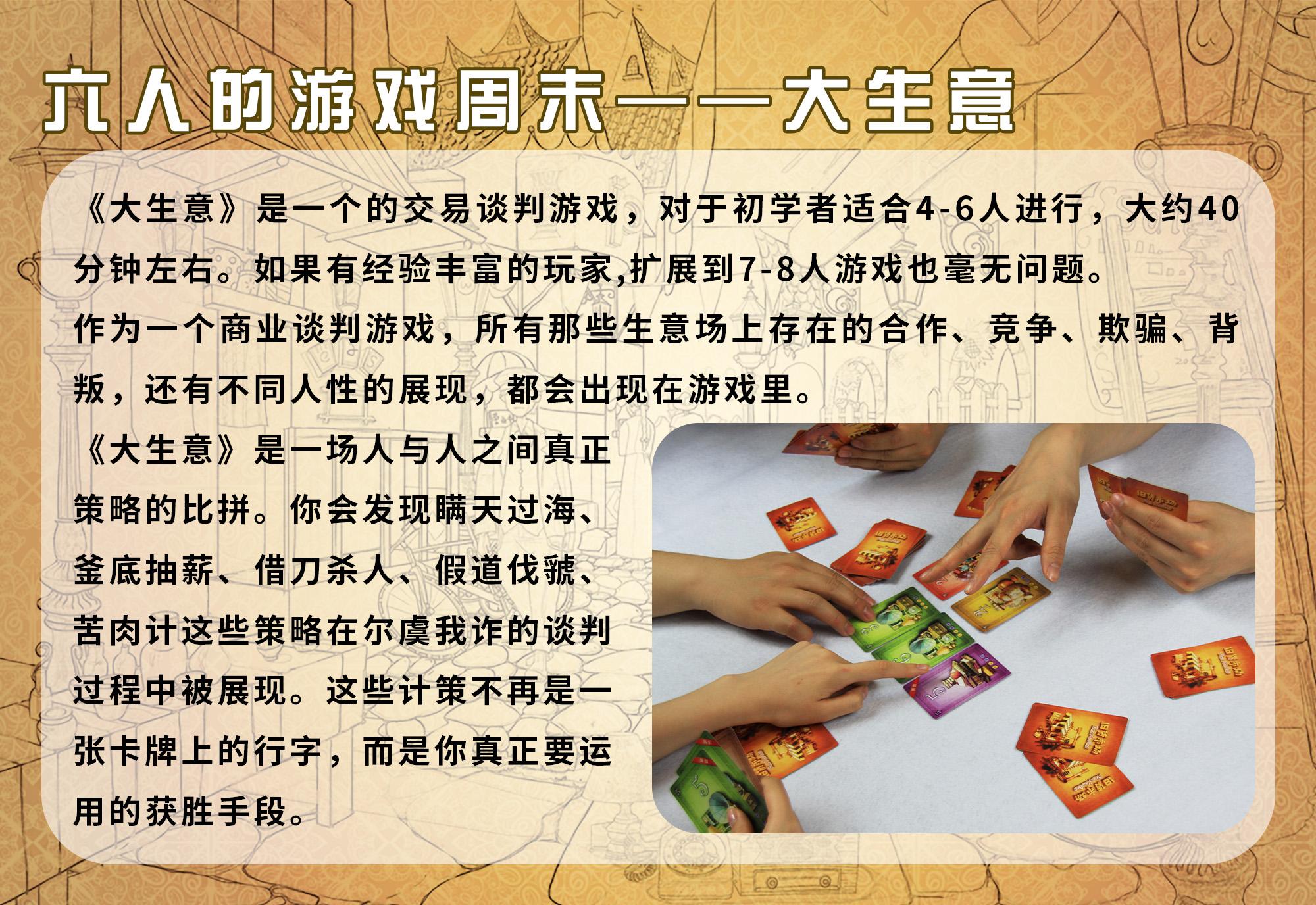 玩法5.jpg