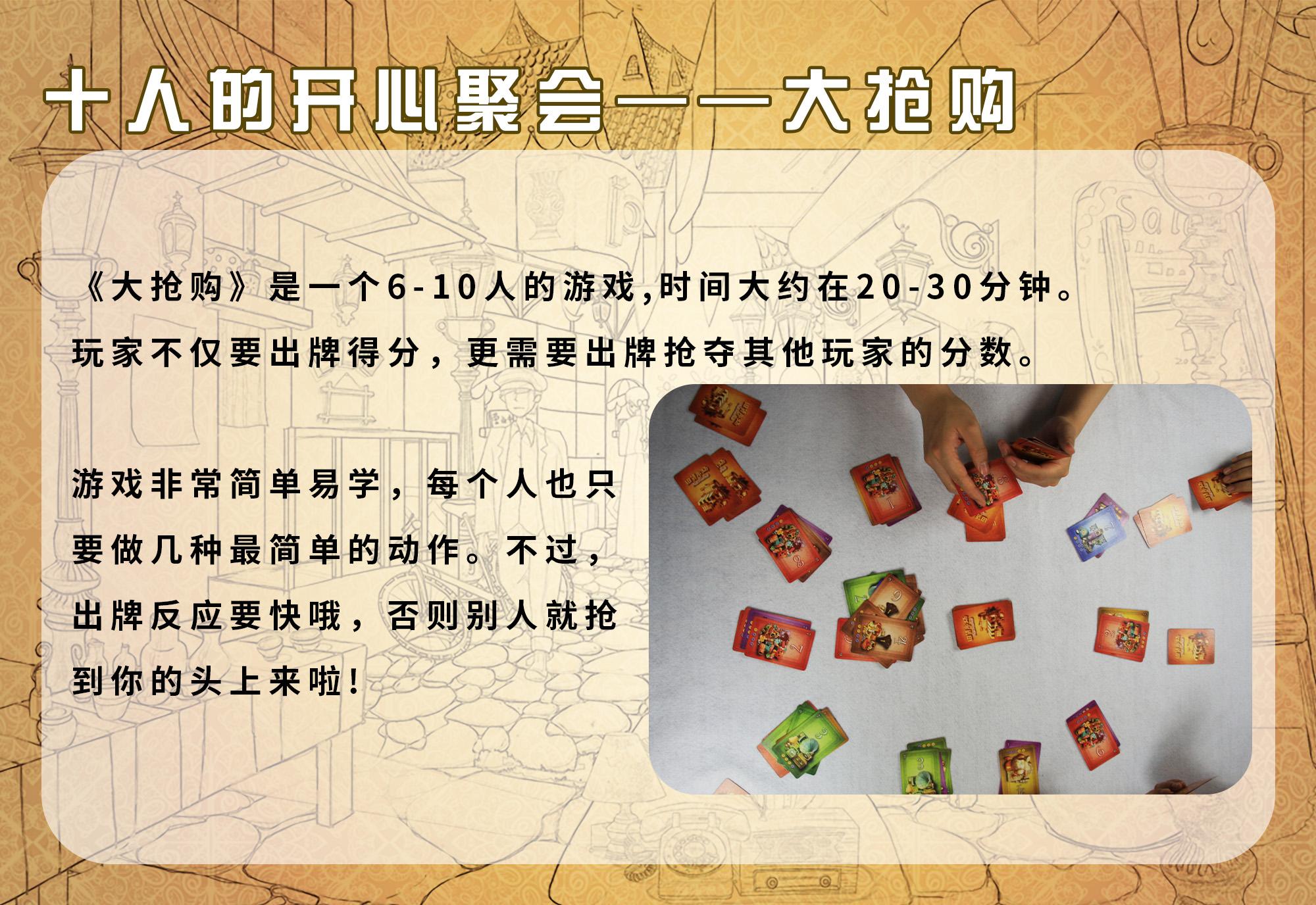 玩法6.jpg