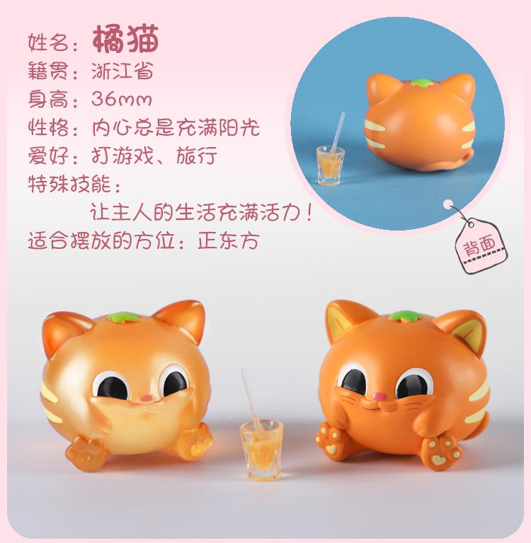 06橘猫.jpg
