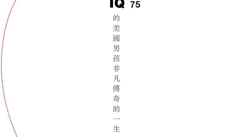 IQ75详情页2020A2-拷贝_02.jpg