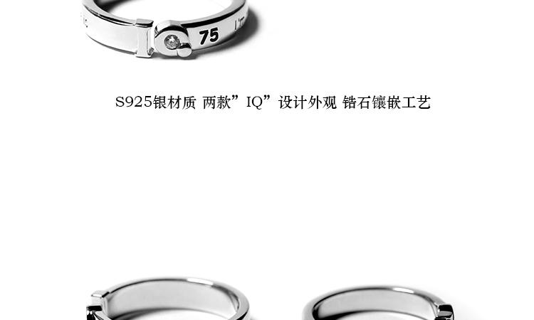 IQ75详情页2020A2-拷贝-2_15.jpg