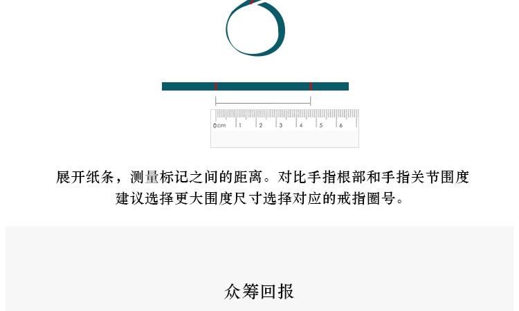 IQ75详情页2020A2-拷贝-3_06.jpg