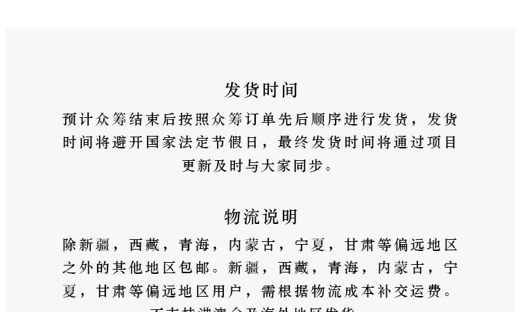 IQ75详情页2020A2-拷贝-3_13.jpg