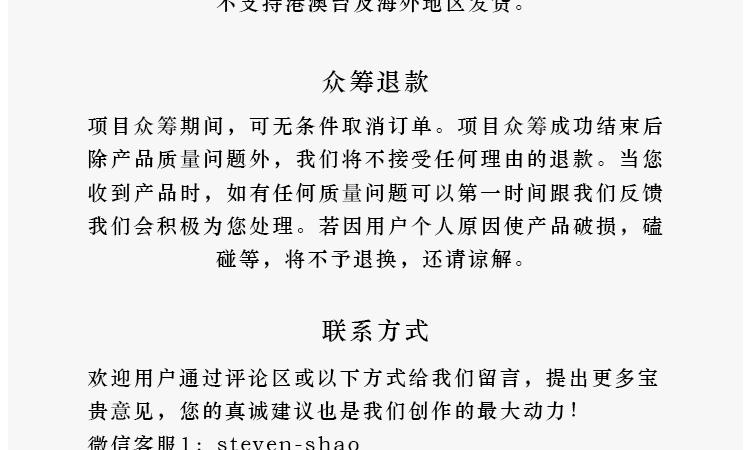 IQ75详情页2020A2-拷贝-3_14.jpg
