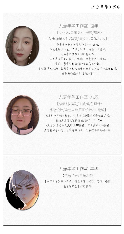 HY_项目详情_018.jpg