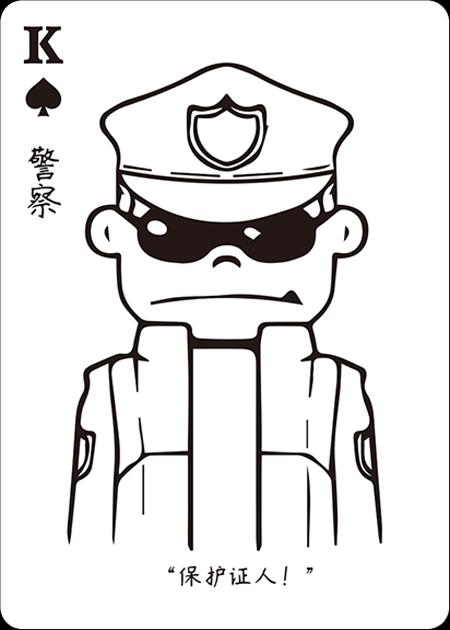 警察.png