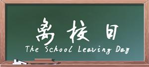 logo-新-大_副本.png