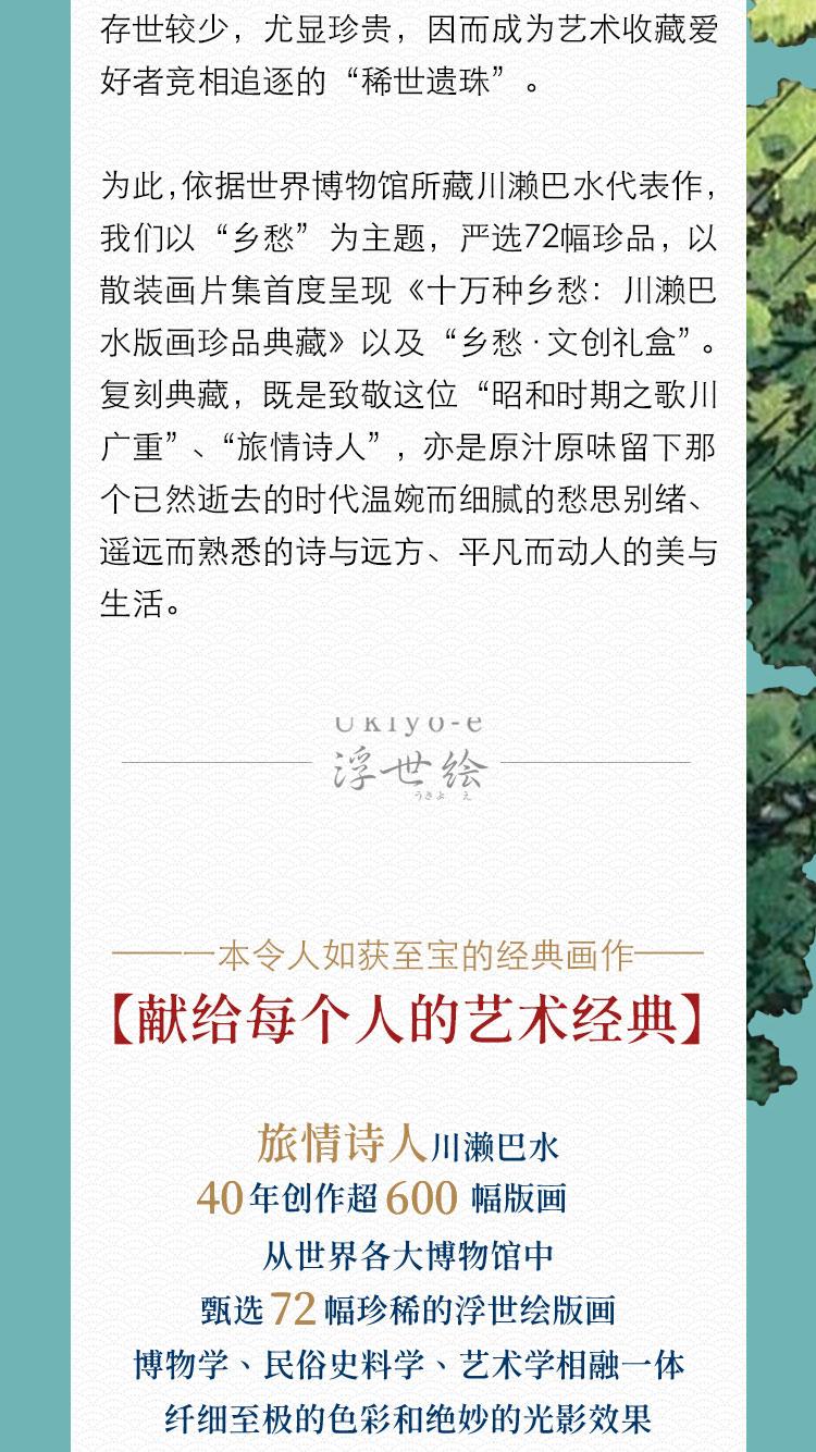0411详情页项目正文内图片-1-da_03.jpg