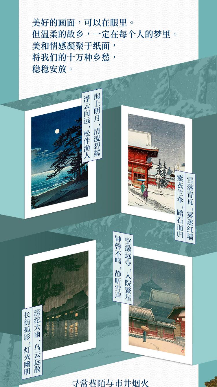 0411详情页项目正文内图片-1-da_05.jpg