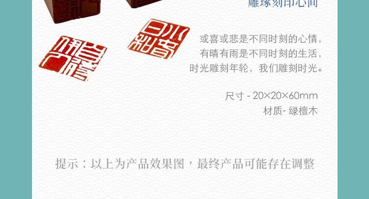0411详情页项目正文内图片-1-da_17.jpg