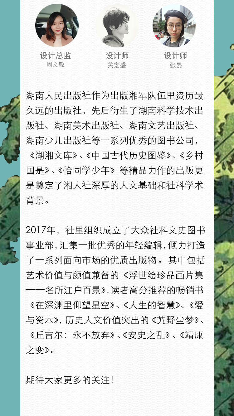0411详情页项目正文内图片-2-da_09.jpg