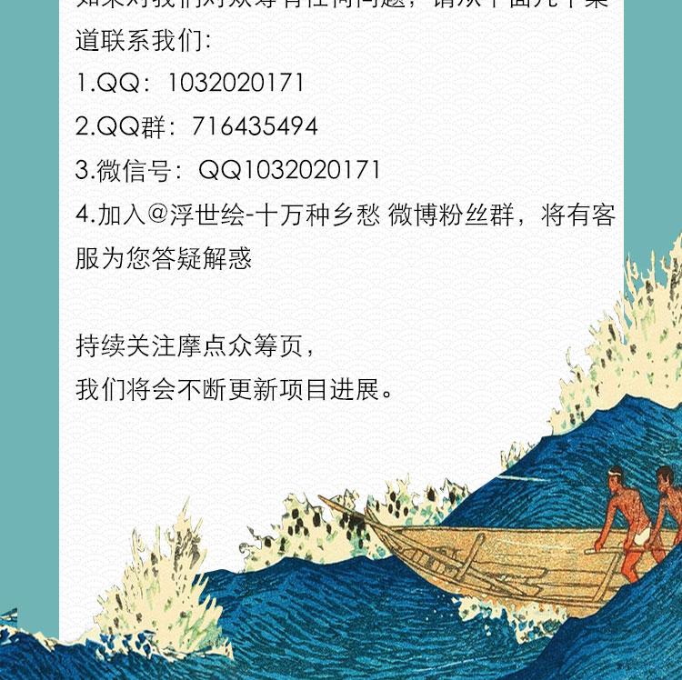 0411详情页项目正文内图片-2-da_12.jpg