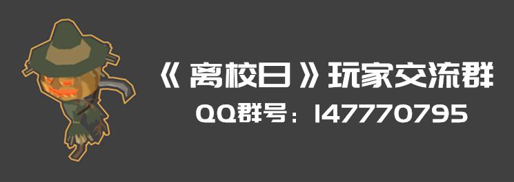 qq群号.png