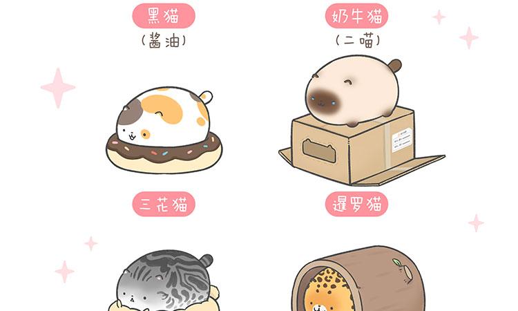 生成_08.jpg