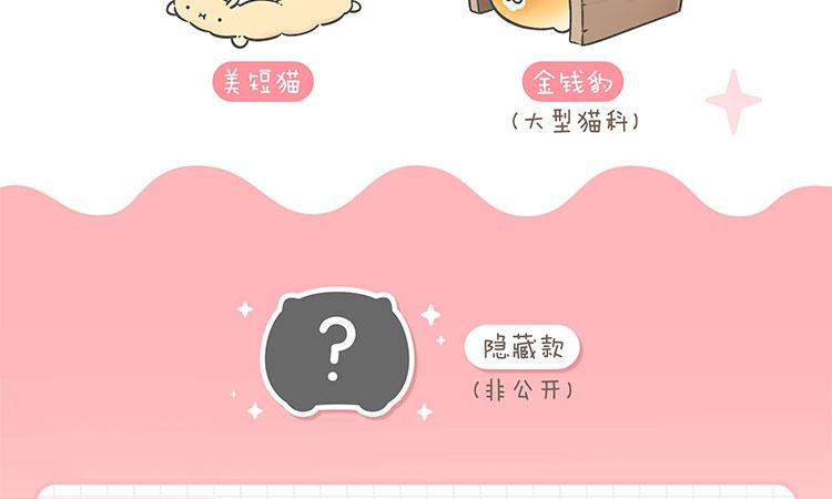 生成_09.jpg