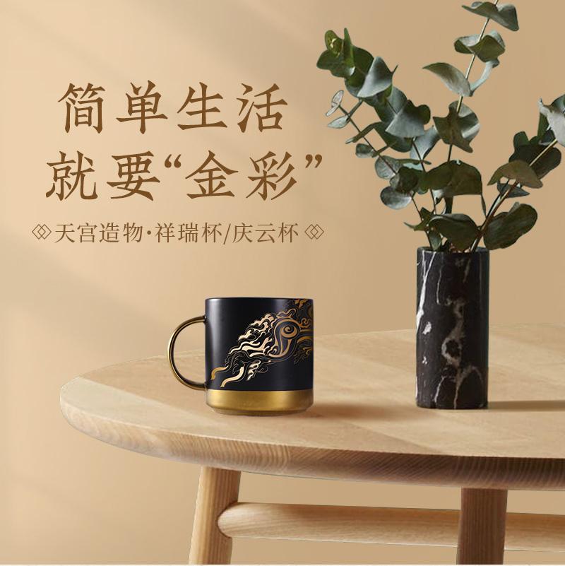 永乐宫马克杯_21.jpg