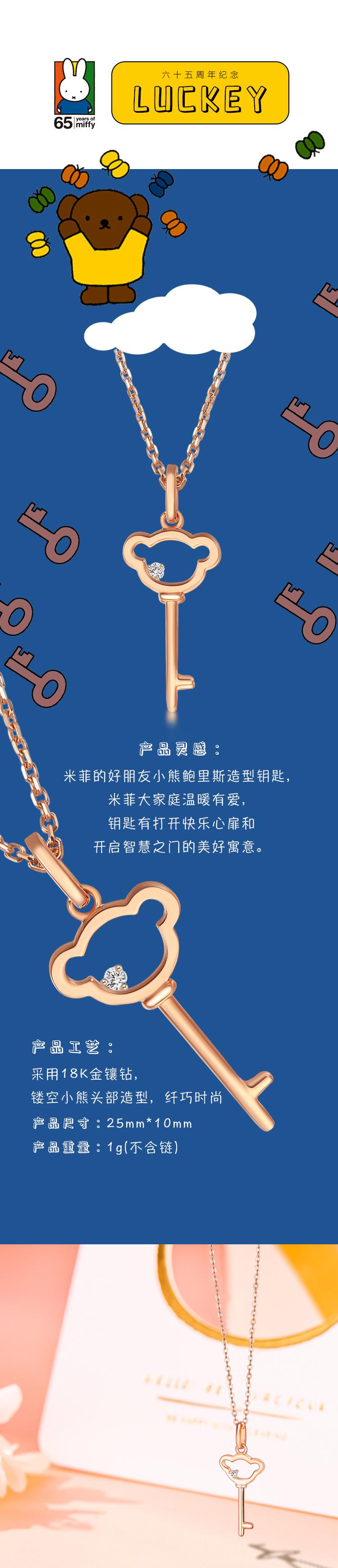 详情页08.jpg