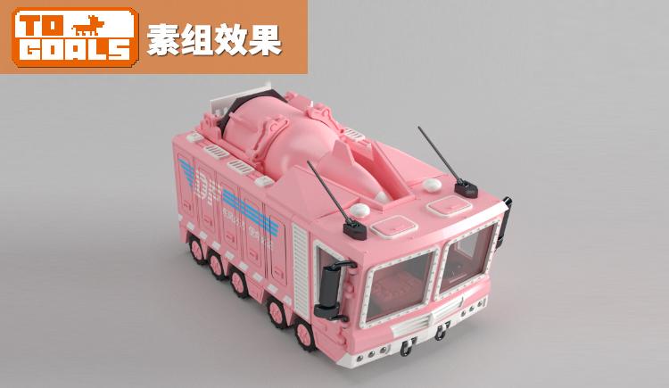 粉色素组.jpg