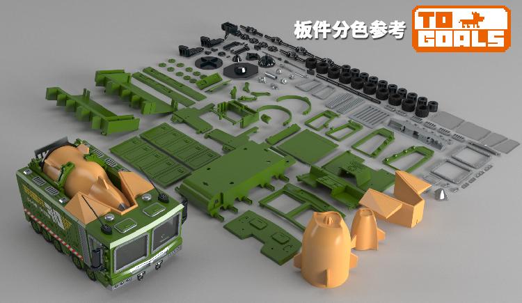 绿色板件.jpg