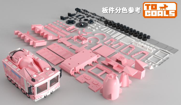 粉色板件.jpg