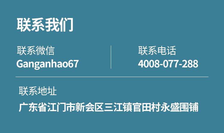 20200422陈皮小圆罐50克详情页_17.jpg