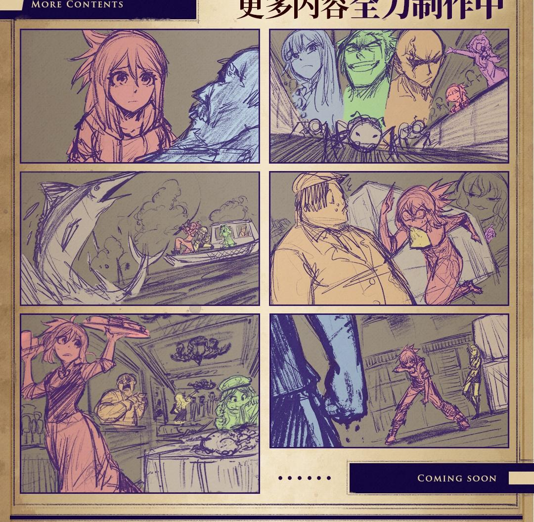 众筹长图_改_07_08 (复制).jpg
