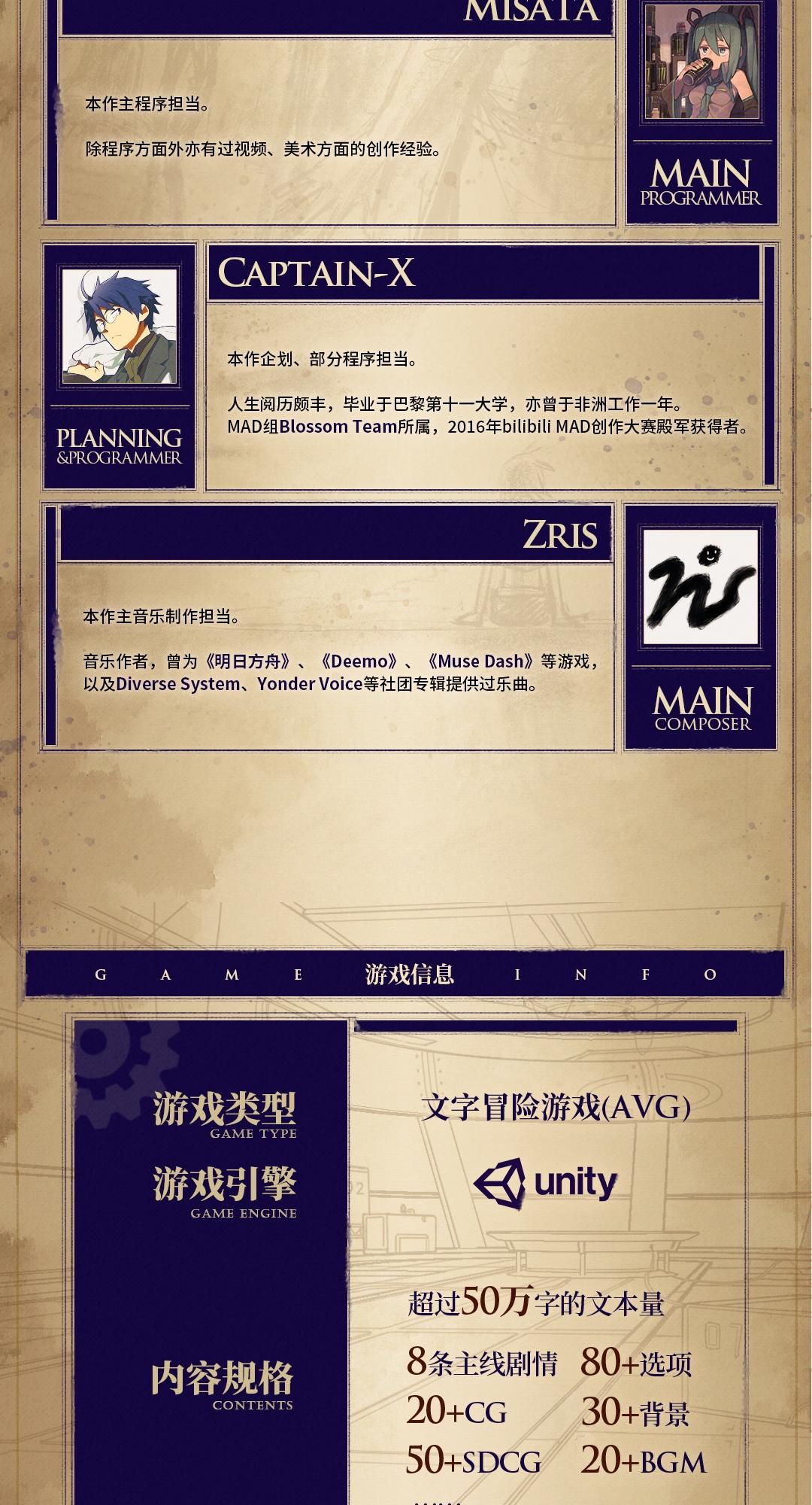 众筹长图_改_07_12 (复制).jpg
