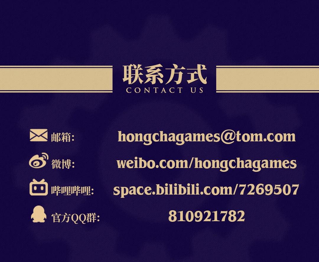 众筹长图_改_07_14 (复制).jpg