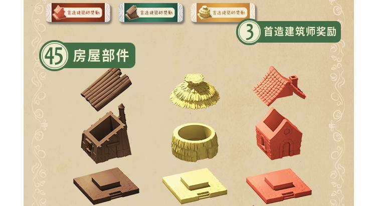 童话森林众筹游戏配件2.jpg