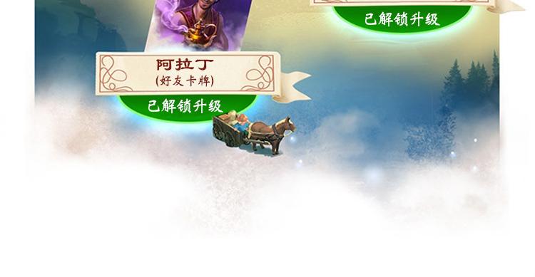 GF众筹KS解锁12.jpg