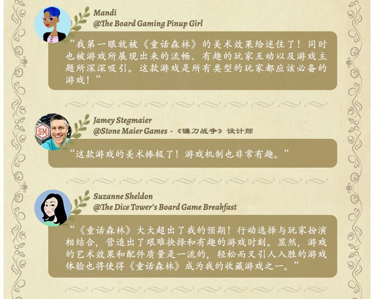 GF众筹媒体2.jpg