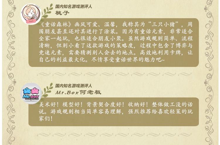 GF众筹媒体3.jpg