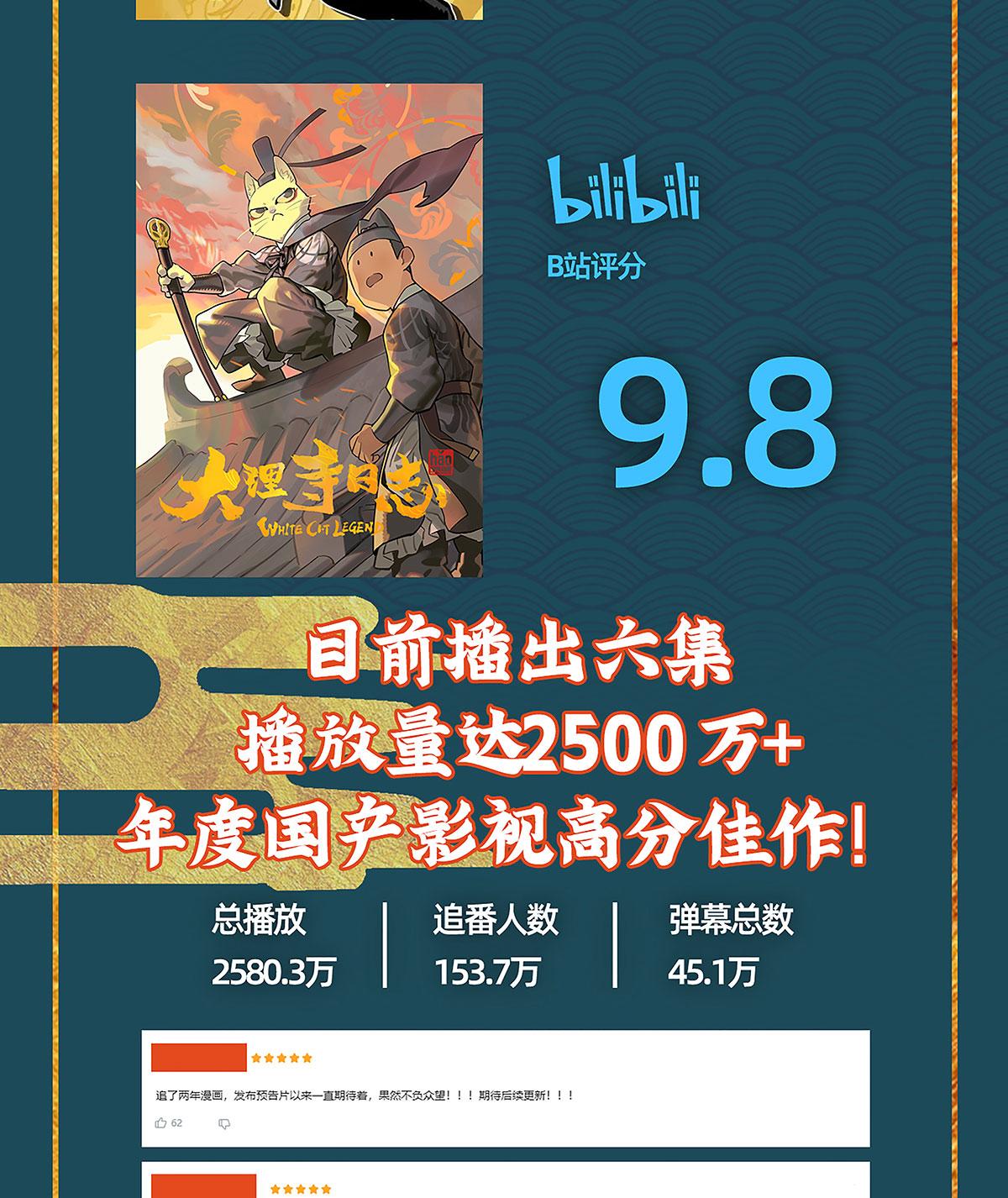 众筹长图_08.jpg