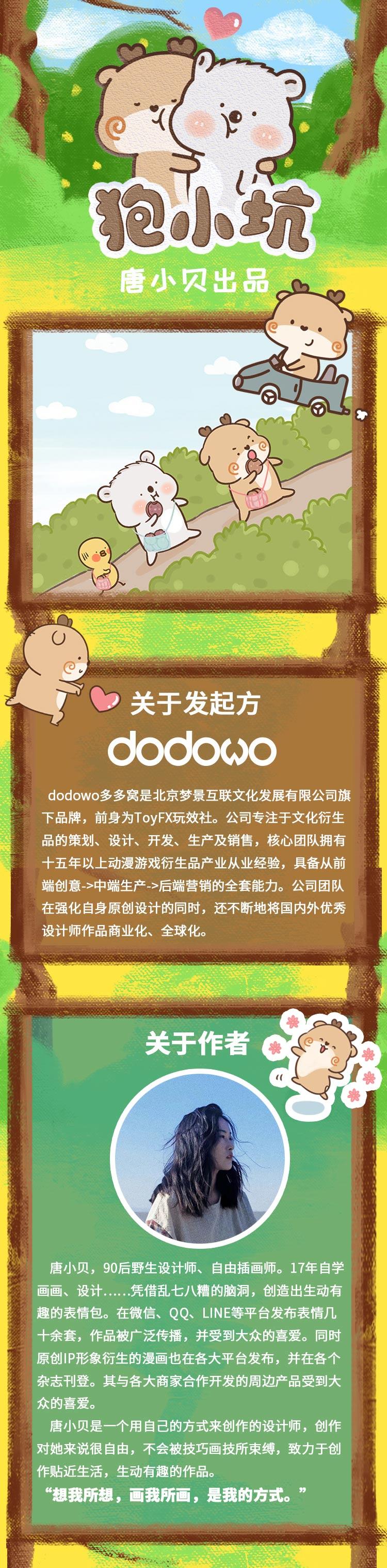 徽章串图_01.jpg