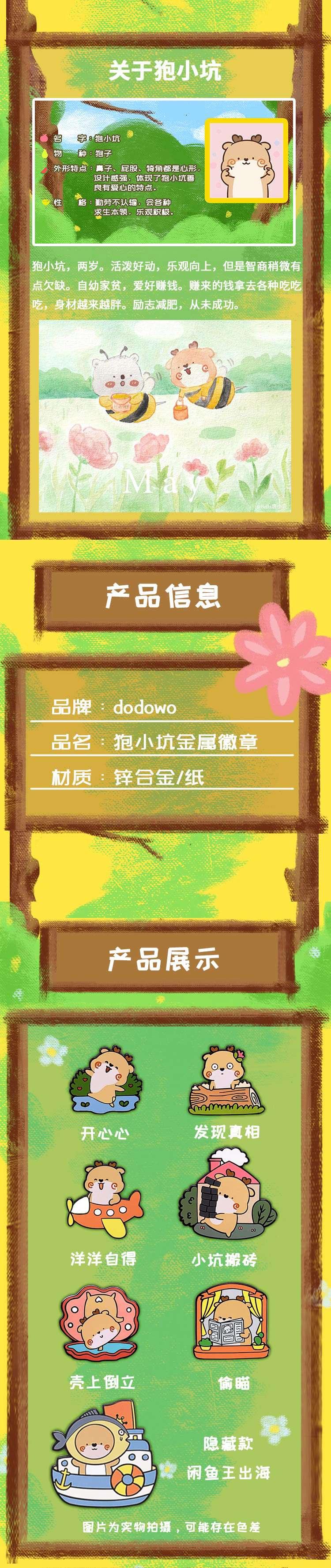 徽章串图_02.jpg