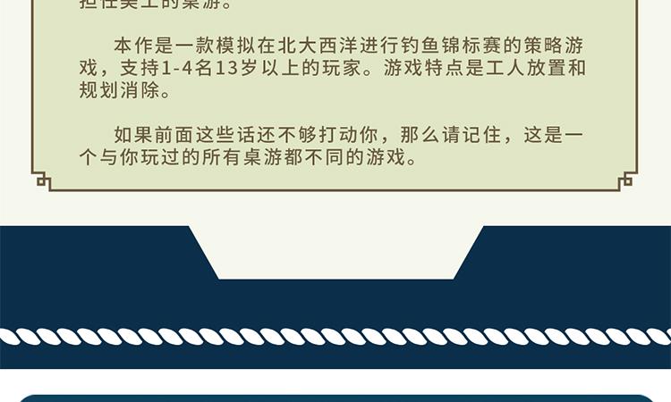 冷水众筹页面_03.jpg