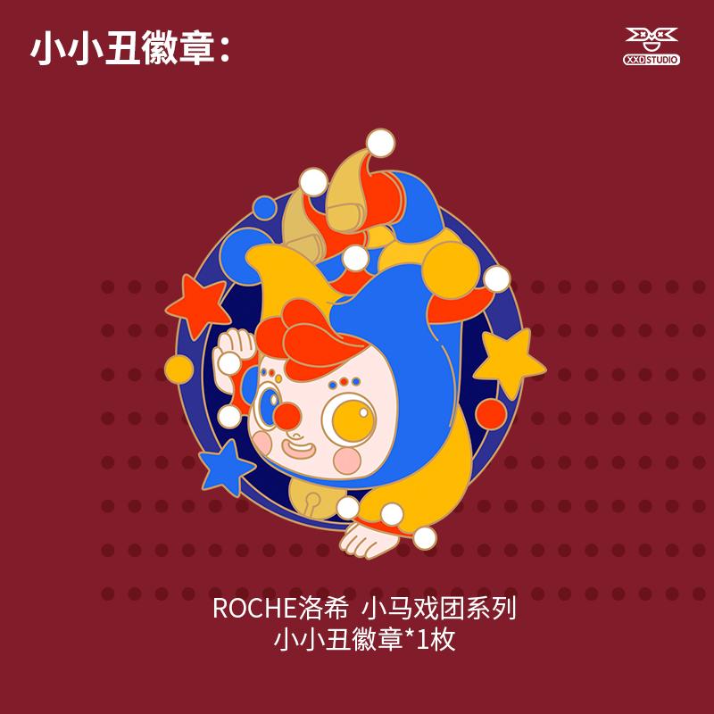 03小丑徽章.jpg