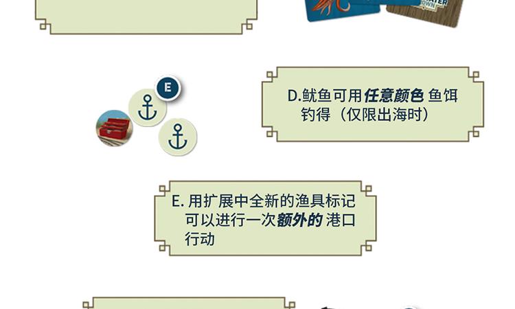 扩展大海_09.jpg