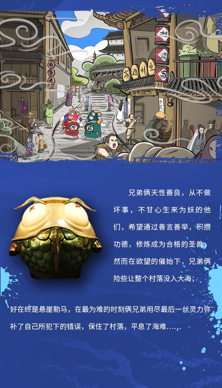喝霸详情页01-1_04.png