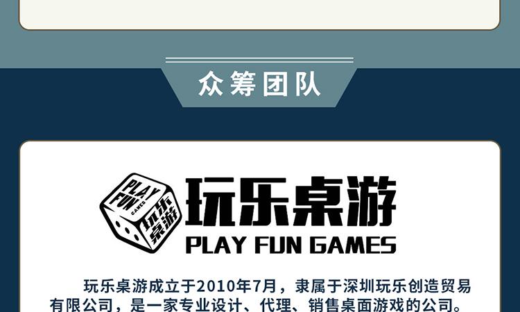 游戏评价_06.jpg