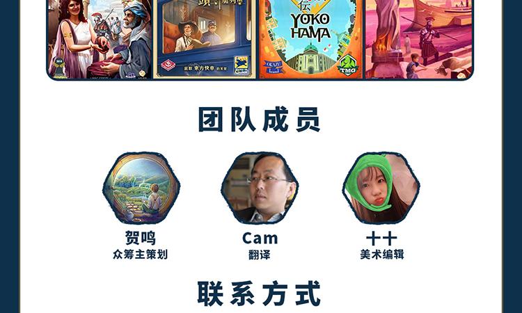 游戏评价_09.jpg