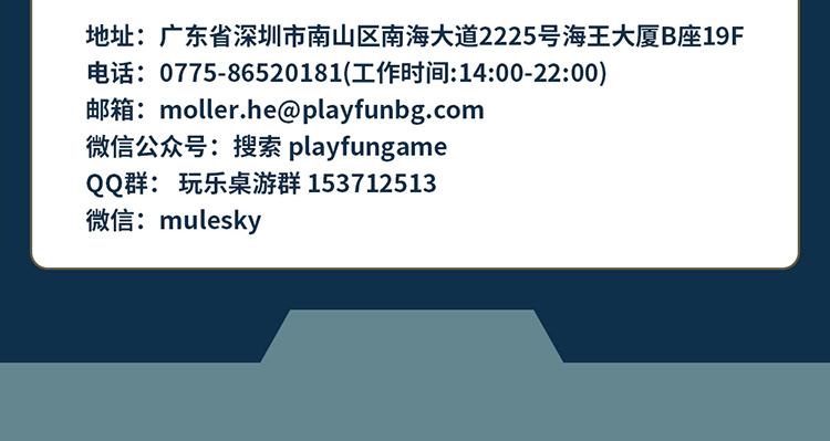 游戏评价_10.jpg