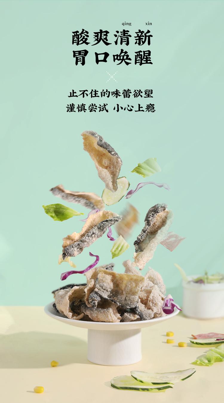 蛋黄酱沙拉味_03.jpg