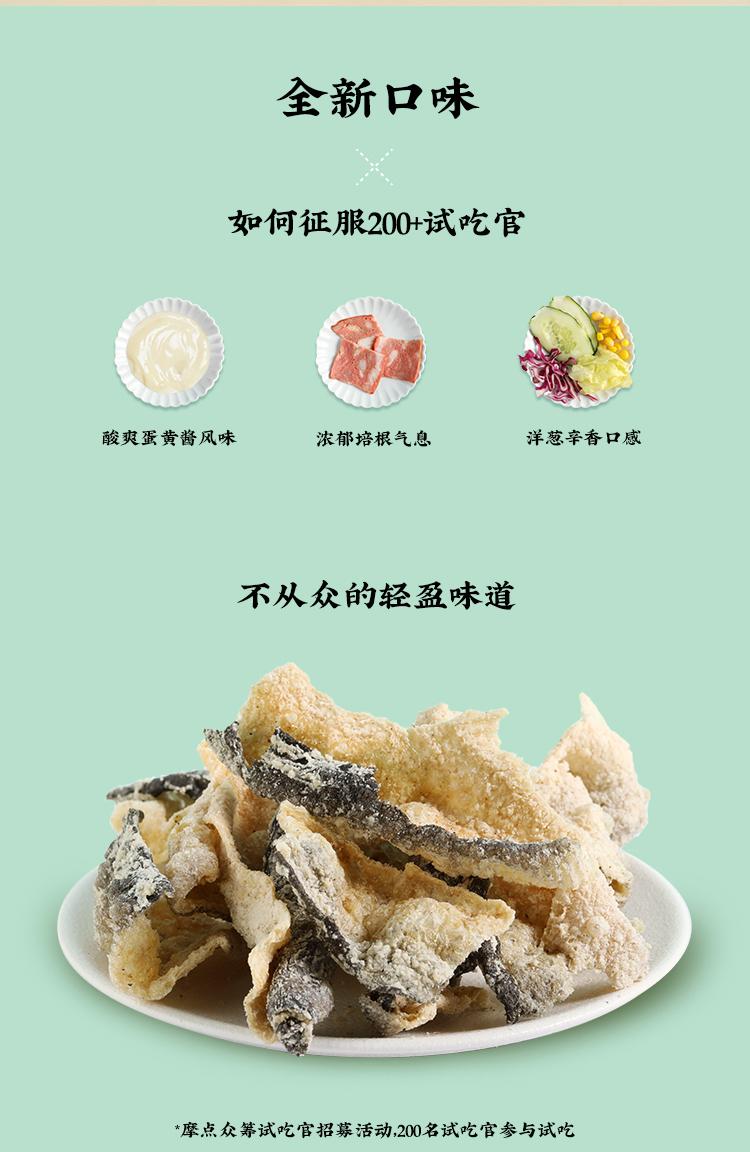 蛋黄酱沙拉味_04.jpg